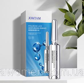 Сыворотка для лица Jomtam Hyaluronic Acid с гиалуроновой кислотой 5 ml