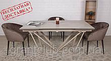 Стол обеденный NOTTINGHAM (Ноттингем) 160/240х90 керамика бежевый Nicolas (бесплатная адресная доставка)