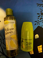 Подарочный набор гель для душа My Green Summer и Дезодорант Зелёный Лимон Мексики Ив Роше