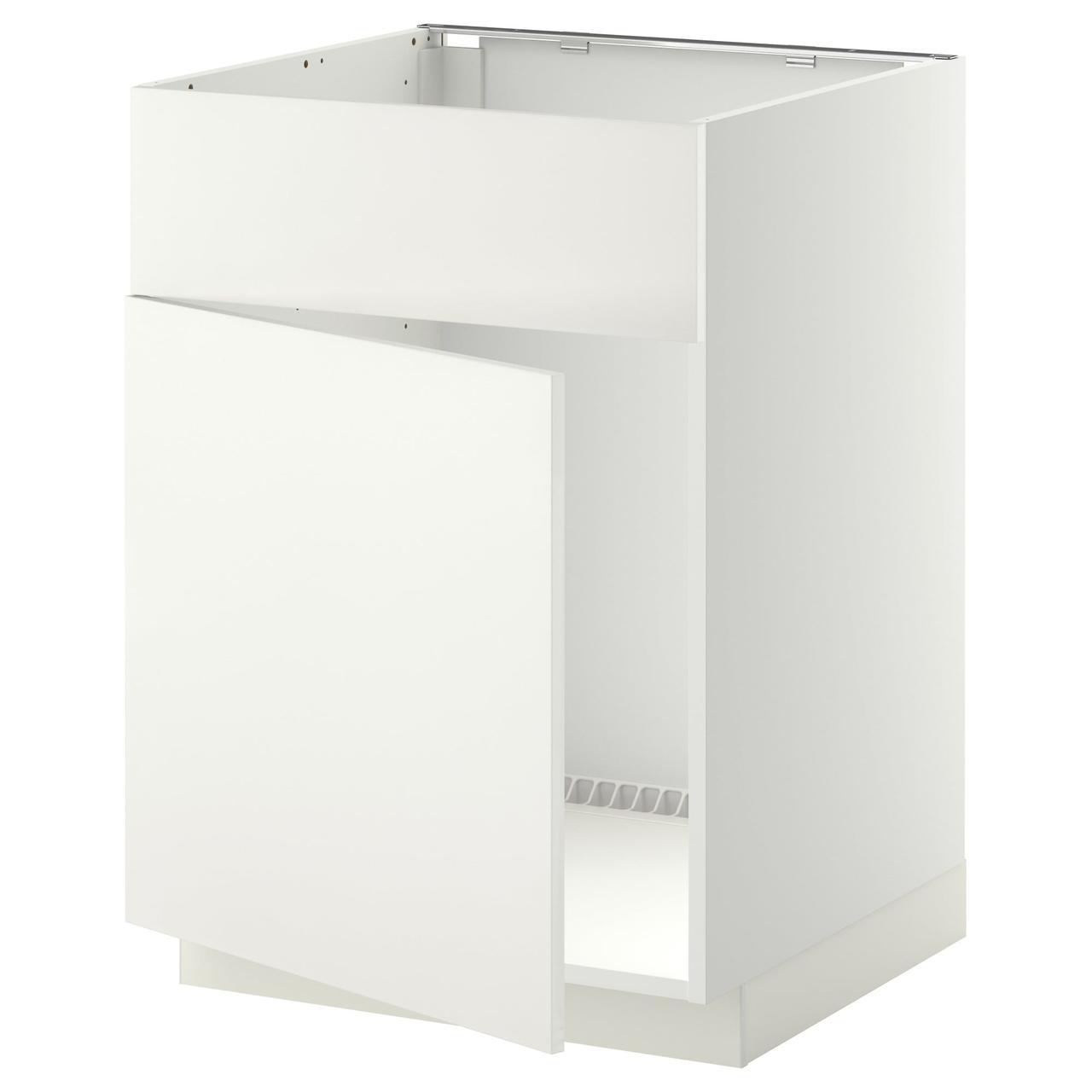 IKEA METOD ( 490.275.74)