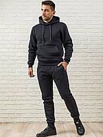 Теплый мужской спортивный костюм темно-серый (антрацит), худи с капюшоном и мужские теплые спортивные штаны, фото 1