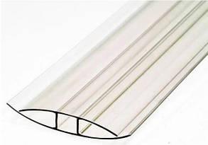 НP -профиль  Sunnex  6 мм (6 м)