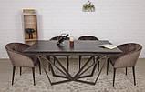 Стол обеденный NOTTINGHAM (Ноттингем) 160/240х90 керамика коричневый Nicolas (бесплатная адресная доставка), фото 2