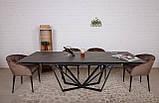 Стол обеденный NOTTINGHAM (Ноттингем) 160/240х90 керамика коричневый Nicolas (бесплатная адресная доставка), фото 6
