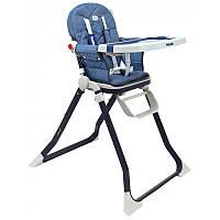 Стульчик детский для кормления 6 до 36 мес. Baby Mix Smart высокий CM-M006, синий