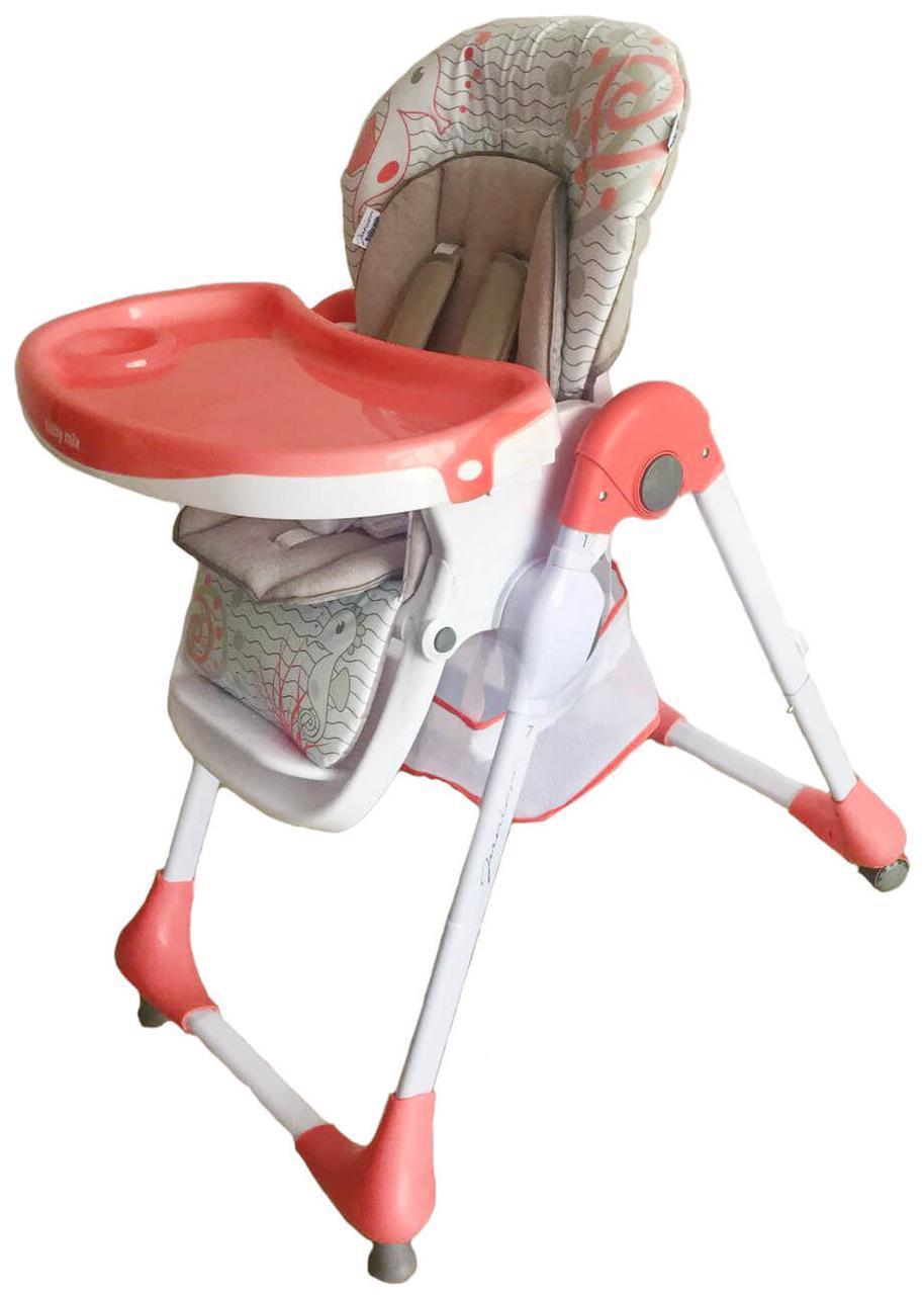 Детский стульчик для кормления Baby Mix Alexis Junior YQ188-3, розовый