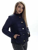Женская демисезонная куртка Irvik KK131 синяя