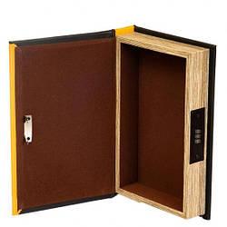 Книги сейф Для стратега с кодовым замком 26 см. (124128)