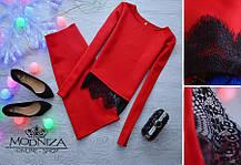 Молодіжний костюм кофта з довгим рукавом, декорована мереживом + спідниця