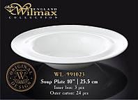 Тарелка глубокая Wilmax 991023 25,5 см