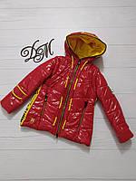Куртка-жилет для девочки «Лак», фото 1