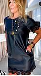 Платье женское  из эко кожи, фото 2