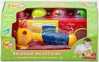 Детская развивающая игрушка Mommy Love Веселый молоточек с шариками