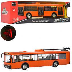 Детский игрушечный троллейбус АвтоСвіт масштаб 1:43, оранжевый (AS-1825)