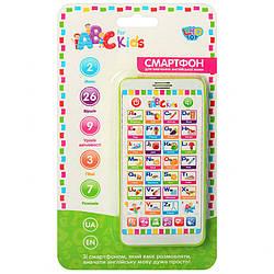Детский игрушечный телефон на батарейках Limo Toy ABC укр/анг.