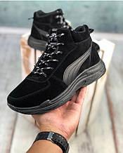 Ботинки Pum Winter Black
