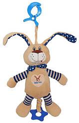Музыкальная плюшевая детская подвеска для коляски Baby Mix STK-17505 B Кролик голубой (8179)