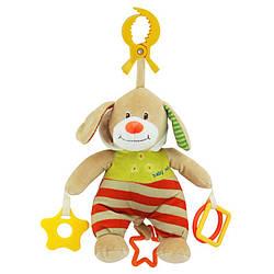 Плюшевая музыкальная детская игрушка-подвеска собачка длякроватки, 25 см. Baby Mix STK-16132 (8012)