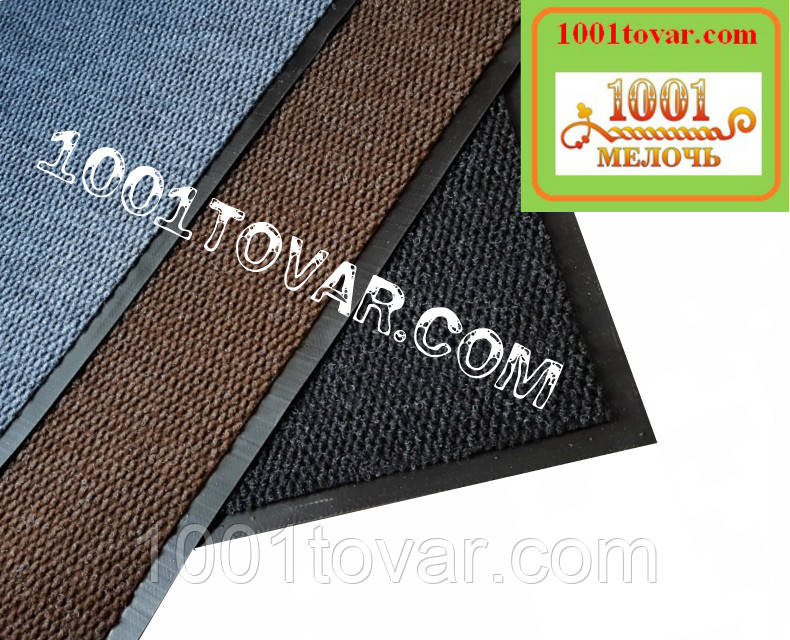 Придверні килимок решіток ворсистий з гумовим кантом 60х40 див.