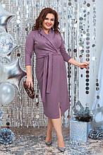 Платье женское   нарядное батал. Цвета : Голубое, синее, сиреневое ! Размер 48,50,52,54,56!