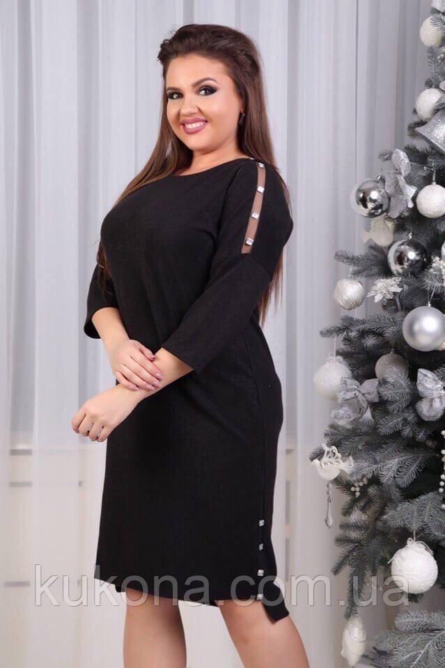 Платье женское   нарядное батал. Цвета : бутылка, чёрное ! Размер 48,50,52,54,56,58,56!