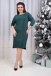 Платье женское   нарядное батал. Цвета : бутылка, чёрное ! Размер 48,50,52,54,56,58,56!, фото 3