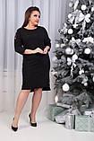 Платье женское   нарядное батал. Цвета : бутылка, чёрное ! Размер 48,50,52,54,56,58,56!, фото 4