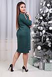 Платье женское   нарядное батал. Цвета : бутылка, чёрное ! Размер 48,50,52,54,56,58,56!, фото 5