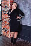Платье женское   нарядное батал. Цвета : бутылка, синее, чёрное ! Размер 52,54,56,58,56!, фото 7