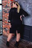 Платье женское   нарядное батал. Цвета : бутылка, синее, чёрное ! Размер 52,54,56,58,56!, фото 4