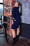 Платье женское   нарядное батал. Цвета : бутылка, синее, чёрное ! Размер 52,54,56,58,56!, фото 5
