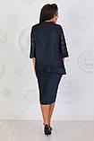Платье женское   нарядное батал. Цвета :синее, чёрное, коричневое !Размер 54,56,58,60!, фото 2