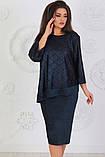 Платье женское   нарядное батал. Цвета :синее, чёрное, коричневое !Размер 54,56,58,60!, фото 4