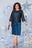 Платье женское   нарядное батал. Цвета :синее, чёрное, коричневое !Размер 54,56,58,60!, фото 5