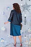 Платье женское   нарядное батал. Цвета :синее, чёрное, коричневое !Размер 54,56,58,60!, фото 7