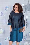 Платье женское   нарядное батал. Цвета :синее, чёрное, коричневое !Размер 54,56,58,60!, фото 6
