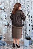 Платье женское   нарядное батал. Цвета :синее, чёрное, коричневое !Размер 54,56,58,60!, фото 9