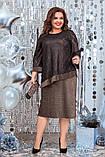 Платье женское   нарядное батал. Цвета :синее, чёрное, коричневое !Размер 54,56,58,60!, фото 8