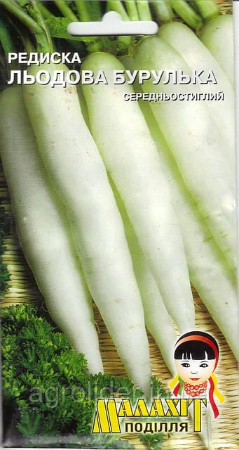 Семена Редис Ледяная сосулька 3г Белый (Малахiт Подiлля)