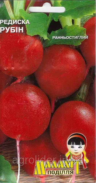 Семена Редис Рубин 3г Красный (Малахiт Подiлля)