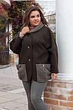 Кардиган женский кашемировый . Цвета: марсала, хаки, Размер 52,54,56,58!, фото 4