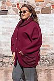 Кардиган женский кашемировый . Цвета: марсала, хаки, Размер 52,54,56,58!, фото 5