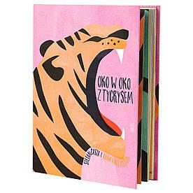 "IKEA Книга ""Зустріч з тигром"" URSKOG (704.037.34)"