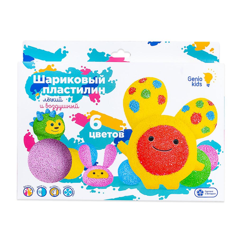 Детский игровой набор Шариковый пластилин для лепки Genio Kids, 6 цветов