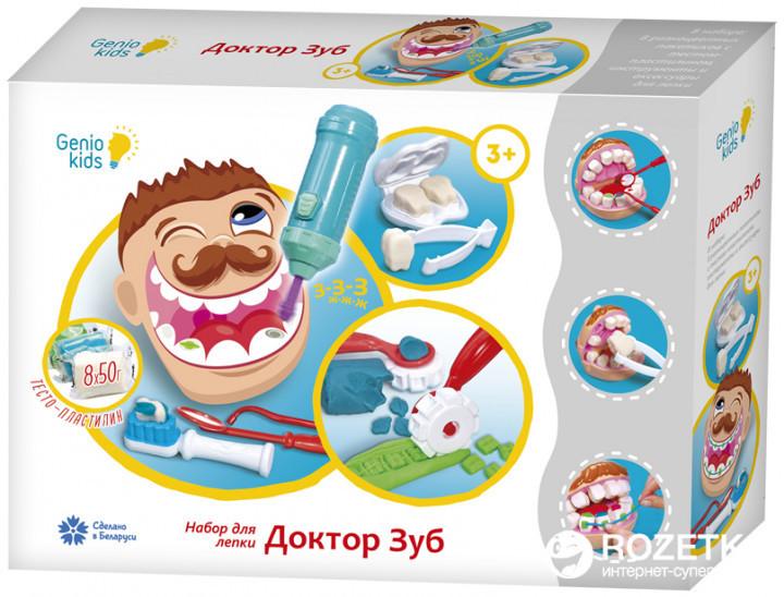Детский набор для лепки Genio Kids Доктор Зуб, с аксессуарами