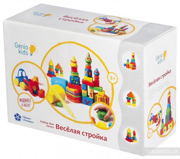 Набор для детской лепки Genio Kids Веселая стройка, с машинкой и формой для кирпичиков