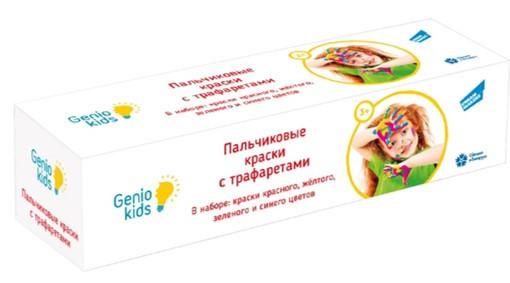 Набор для детского творчества GENIO KIDS «Пальчиковые краски с трафаретами» (TA1401)