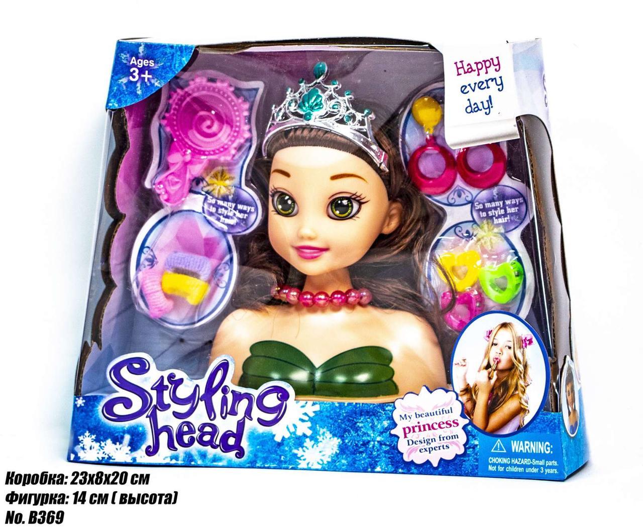 Кукла-манекен для причесок и макияжа B369