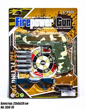 Детский пистолет 558-70 оптом, фото 2