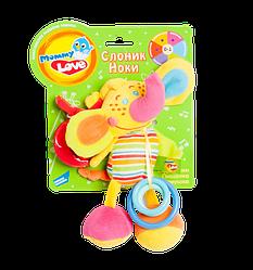 Музыкальная детская игрушка-подвеска для коляски Mommy Love, Слоник Ноки (SDS0\M)